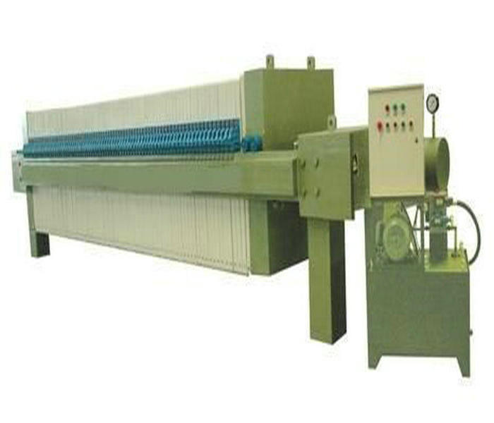 Metallurgy Plate Frame Filter Press For Industrial