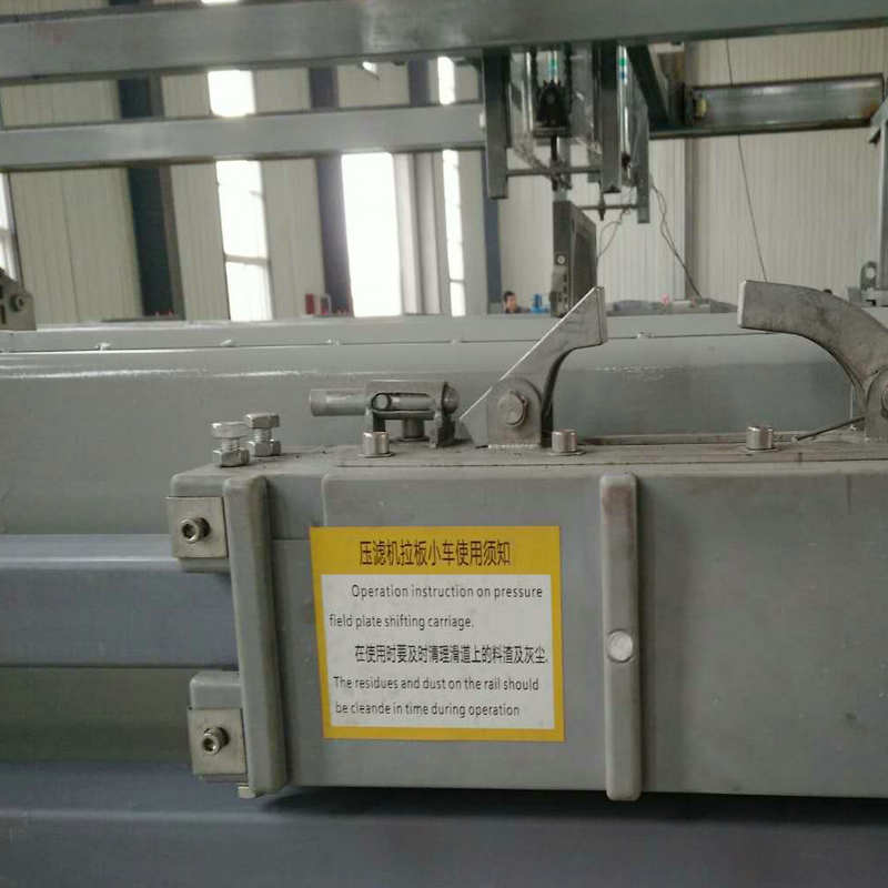 Auto Clean Pharmacy Membrane Filter Press