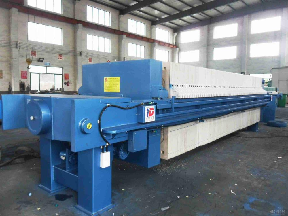 Industrial Hydraulic Membrane Sewage Treatment Filter Press